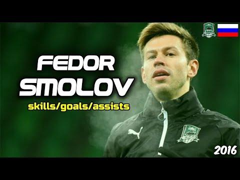 Fedor Smolov - Striker Killer -  Skills & Goals & Assists - 2016 HD