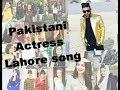Pakistani Actress React to lahore guru randhawa song