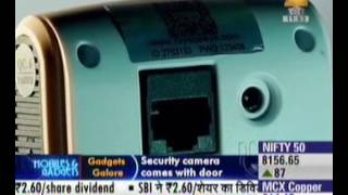 I-home HD cam for home security, covered by gadgets glore by zee tv.