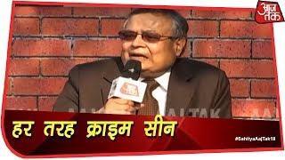 सुरेंद्र मोहन पाठक जिन्हें अब सोते जागते बस क्राइम ही नजर आता है   #SahityaAajTak18
