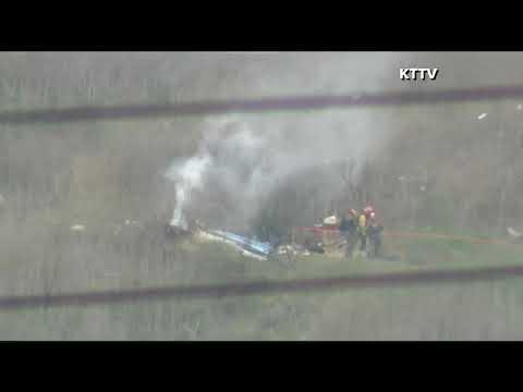 Kobe Bryant dies in helicopter crash: video