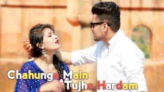Chahunga Main Tujhe Hardam Tu Meri Zindgi l Heart Touching Love Story l Satyajeet Jena