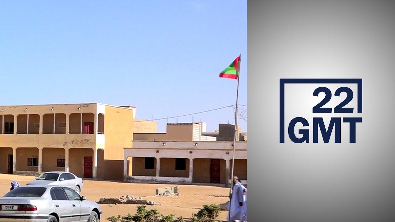 إضراب مفتوح للمدرسين في موريتانيا للمطالبة بتحسين ظروفهم