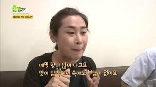명태식해 메밀 비빔냉면!![2TV 생생정보 / 2TV …