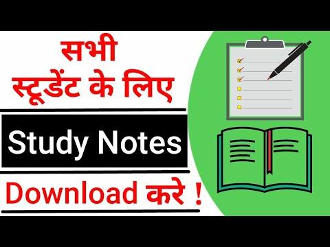 sgpp300a exam 1 notes