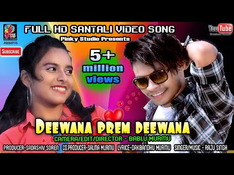 Deewana Prem Deewana||New Latest Santali Semi Traditional HD Song-2019||Liman&DollRajuSingh