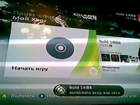 Как сделать сброс настроек Xbox 360