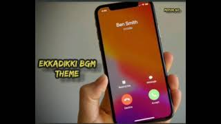ekkadikki sweet bgm theme ringtone || #southmovieringtone #bgm || #ringtone