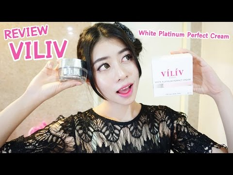 Review ครีม VILIV White Platinum Perfect Cream