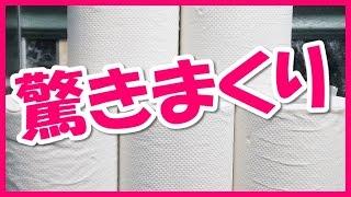 海外の反応】外国人が驚く世界に誇れる日本の文化あれこれ。 thumbnail