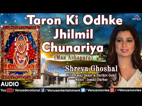 Taron Ki Odhke Jhilmil Full Audio Song | Desh Devi | Shreya Ghoshal, Amay Daate & Parthiv Gohil