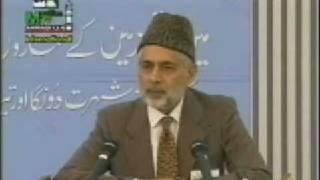 Beneficance towards mankind by Hadrat Mirza Ghulam Ahmad (3/3)
