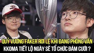 [Vietsub] Phỏng vấn SKT vô địch, Faker rơi những giọt nước mắt vui sướng đầy xúc động trên sân khấu