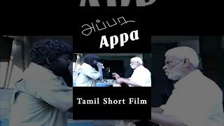 Appa - An Emotional Tamil Short film- Redpix Short Films thumbnail