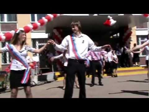 Песня Прощальный школьный вальс - класс (Когда уйдем со школьного двора) в mp3 320kbps