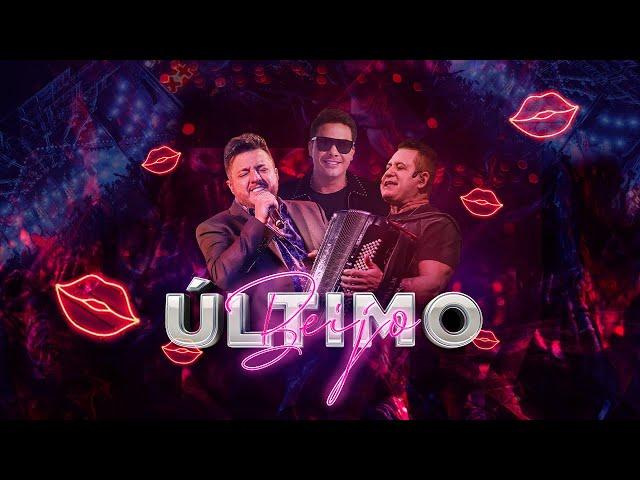 Bruno & Marrone e Wesley Safadão - Último Beijo