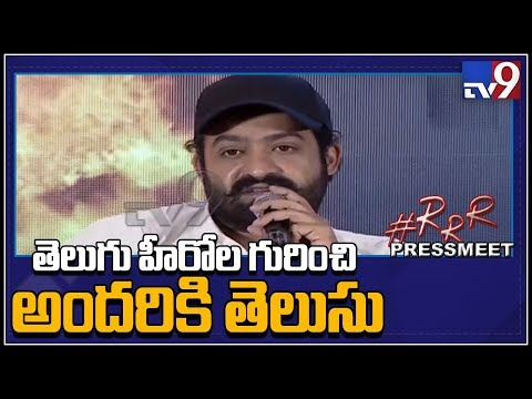 Jr NTR and Ram Charan on RRR movie impact || SS Rajamouli || DVV Danayya - TV9