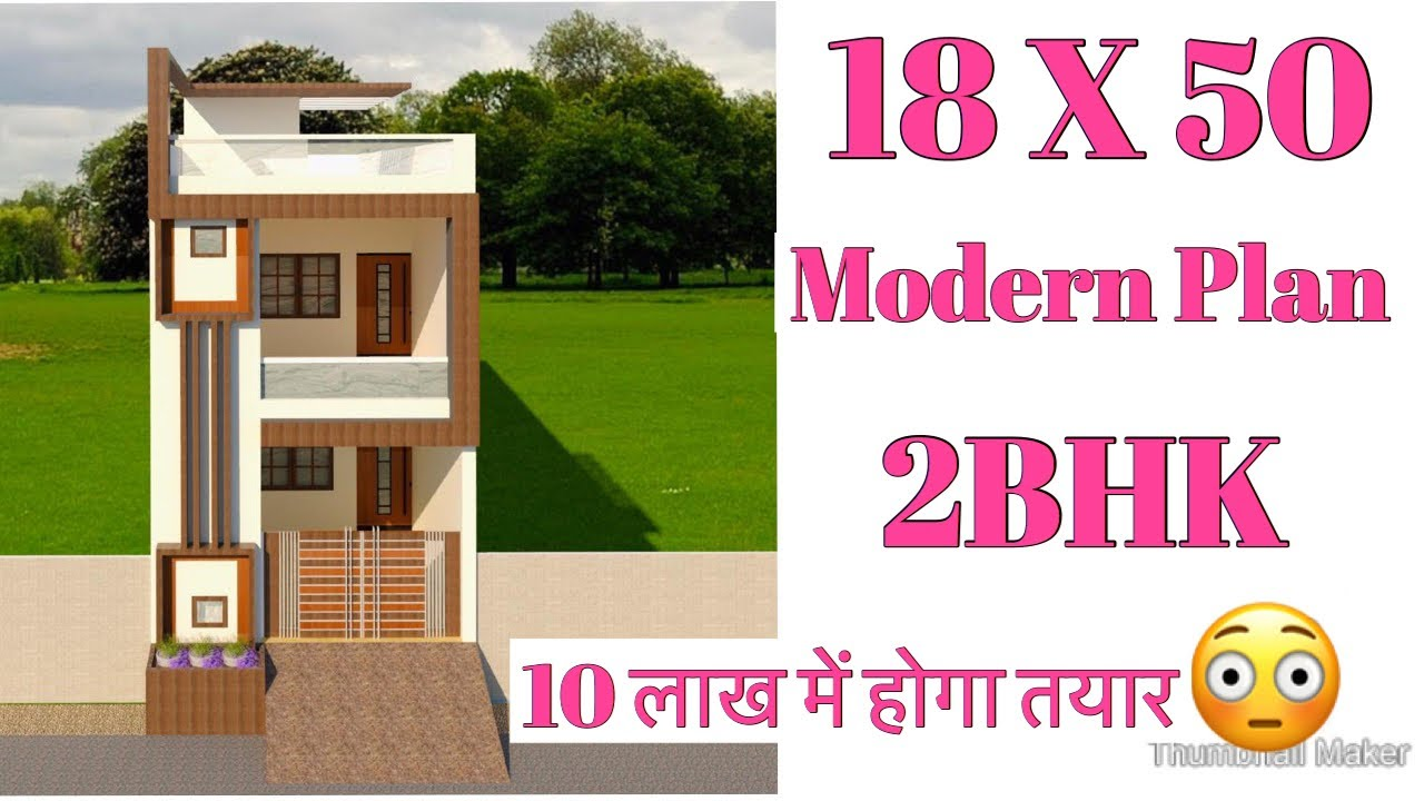 18 X 50 , Modern House plan , Map ghar naksha vastu anusar parking lawn garden map 3dview vastu