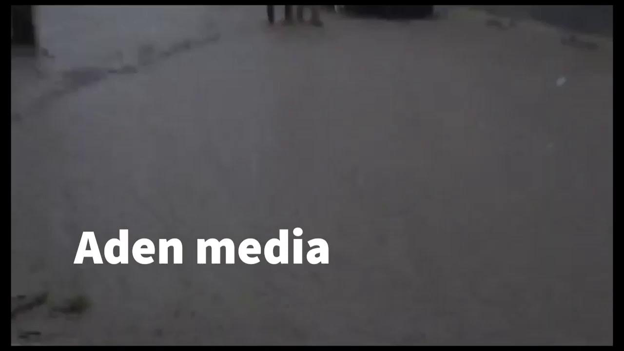 اثار السيول والأمطار التي من الله بها على مدينة عدن اليوم