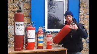 Какой огнетушитель? Как пользоваться огнетушителем? Дети тушат пожар.