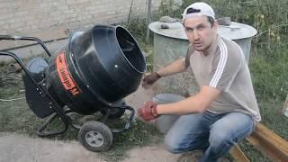 Лайфхак для бетонозмішувача / Как сделать подставку-эстакаду для бетономешалки своими руками