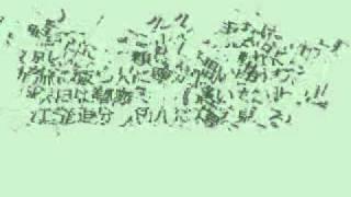 いにしえの旅人 加納 ひろし  歌唱  こころ thumbnail