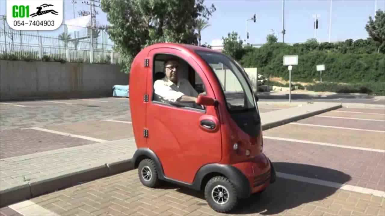 מעולה  מכונית חשמלית 'קלנועית חשמלית -אישית אשכול טכנולוגיות - YouTube TS-05