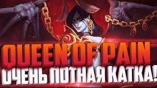1 VS 90 |  МОЖЕТ ЛИ КВОПА ВЫИГРАТЬ В СОЛО? | Dota 2 Queen of Pain