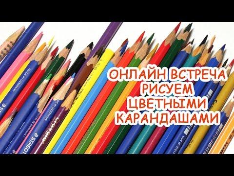 Эрик Булатов Картинки и разговоры