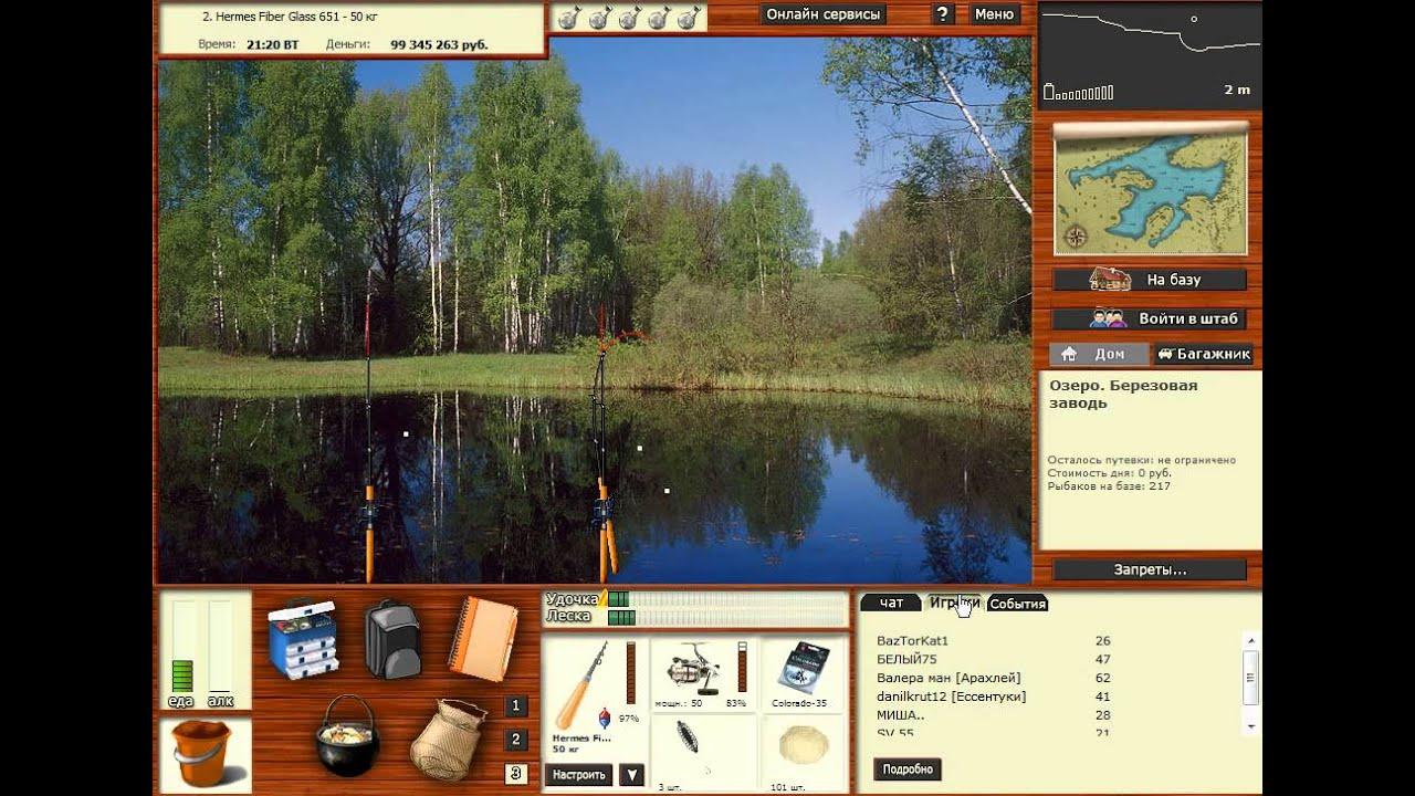 Все версии игры русская рыбалка русская рыбалка сайт игры.