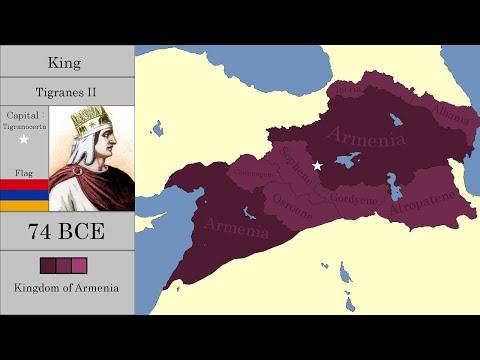 История Армении на карте