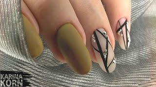 Геометрия на ногтях Маникюр в стиле Минимализм Инкрустация стразами без ЛУЖ топа