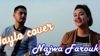 Waylo Cover -  Najwa Farouk  - ويلو Mp3