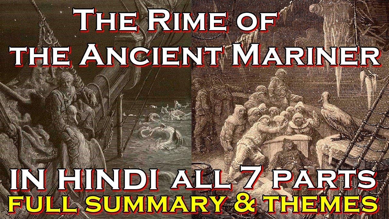 The Rime Of Ancient Mariner In Hindi Full Summary Samuel Taylor Coleridge Youtube Part V