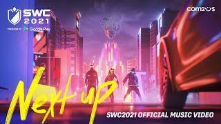 NEXT UP (feat. Omega Sapien)   SWC2021 Official M/V   Summoners War