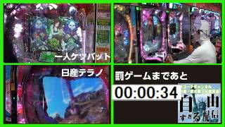 (3:30)水曜恒例○○○マン参上! (1:00:00)新人テラノサウルスに試練の...