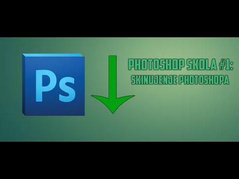 Kako skinuti i instalirati Photoshop CS5   Doovi