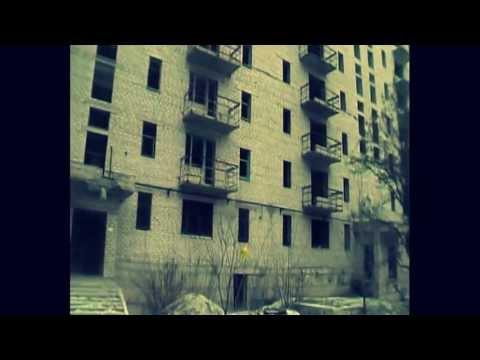 Документальный фильм про город которого нет. Часть 2