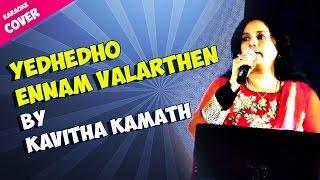 Yedhedho Ennam Valarthen Karaoke Cover By Kavitha Kamath