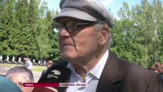Сегодня в России отмечается самая трагичная дата - начало Великой отечественной войны