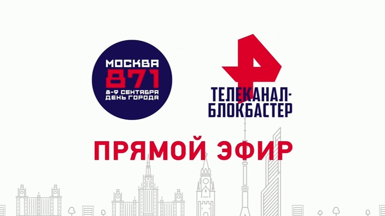 Концерт РЕН ТВ на Охотном Ряду!