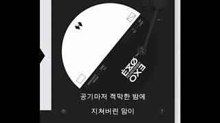 EXO 나비효과 (Butterfly Effect) instrumental