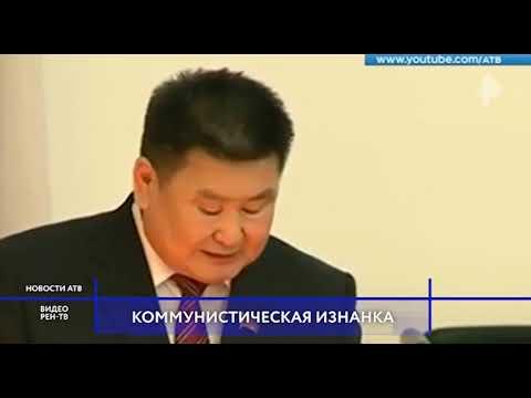 На РЕН ТВ показали сюжет о «нечистой репутации» Вячеслава Мархаева.