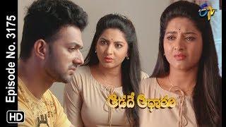 Aadade Aadharam   17th September 2019    Full Episode No 3175   ETV Telugu