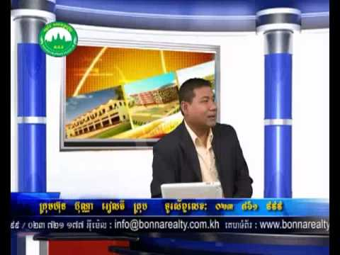 Khmer Property News Program [Video #27]