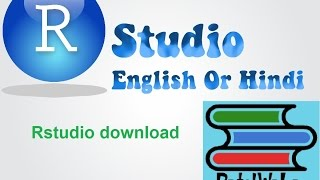 Rstudio download in Hindi
