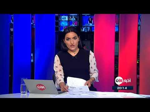 ستديو الآن | ابو حفص: الجدل حول التكفير كان يحله الحوار في #القاعدة  - 21:22-2017 / 10 / 6
