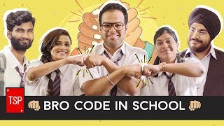 Bro Code In School Exam Special The Screen Patti
