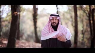 ألا يالله إني طالبٍ طاعتك ورضاك فهد مطر 2014 HD #حصري