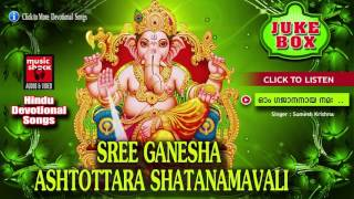 Hindu Devotional Songs Malayalam | Sree Ganesha Ashtottara Shatanamavali | Ganesha Devotional Songs